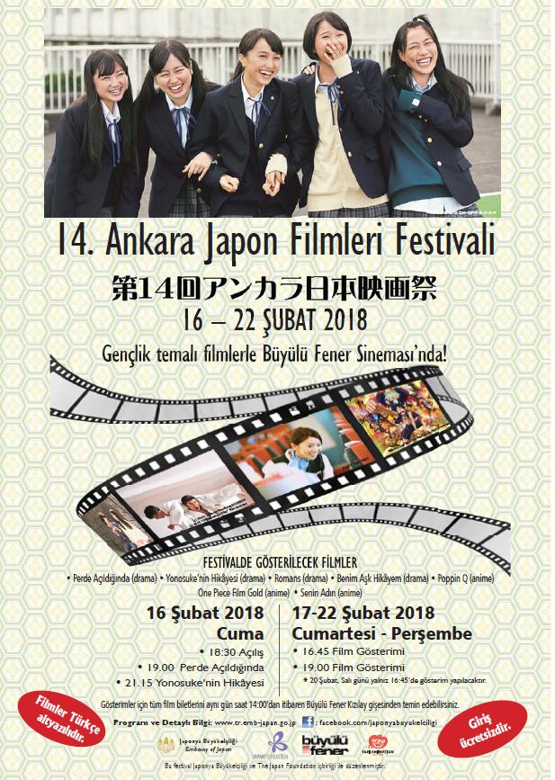 14. ANKARA JAPON FİLMLERİ FESTİVALİ